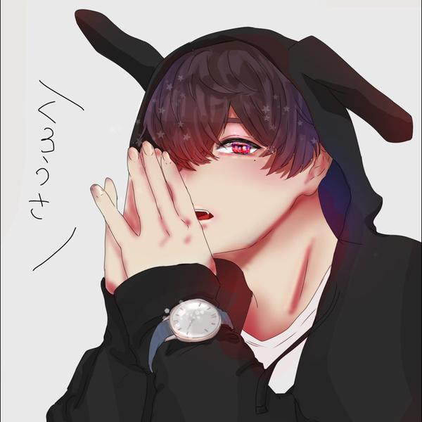 🐺黒うさ🐺's user icon
