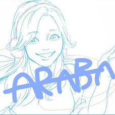 ARABAのユーザーアイコン