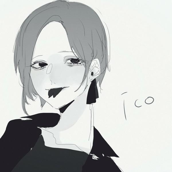 ico(イコ)のユーザーアイコン