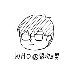 WHO@笛吹き男のユーザーアイコン