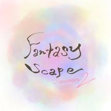 * Fantasy scape .*・゚ -第2章-@始動。のユーザーアイコン