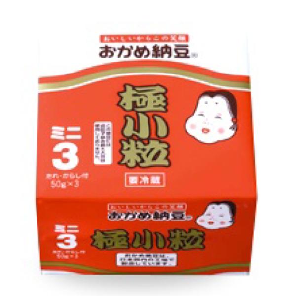 小粒納豆のユーザーアイコン