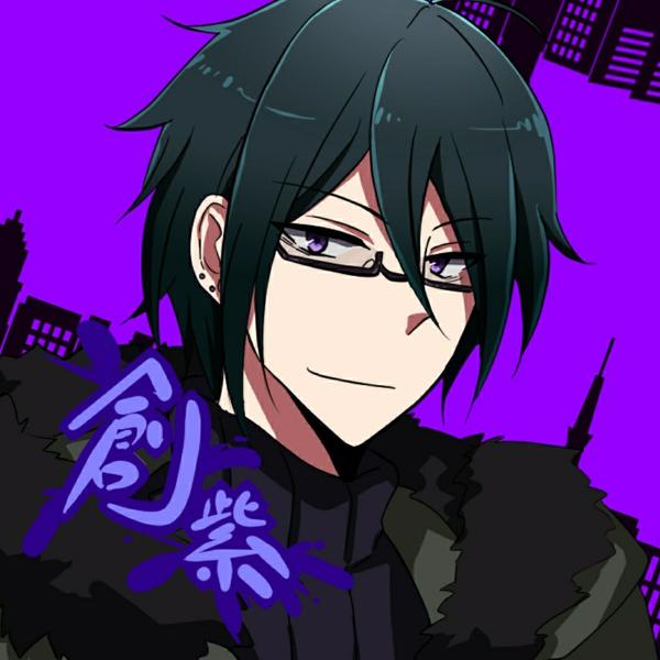 創紫(つくし)のユーザーアイコン