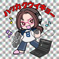 八角茴香's user icon