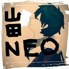 山田NEOのユーザーアイコン