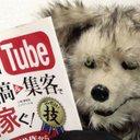 ハイネック【映り込み系YouTuber】のユーザーアイコン