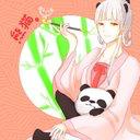 隣の熊猫さん。のユーザーアイコン