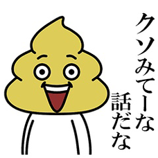 Sho-kaのユーザーアイコン