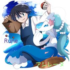 Rune(るーん)🏇🏻のユーザーアイコン