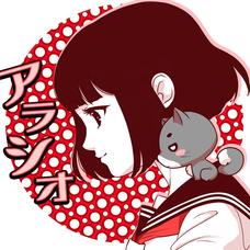 arashioのユーザーアイコン