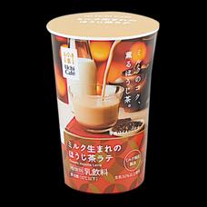 ほうじ茶ラテは美味い。のユーザーアイコン
