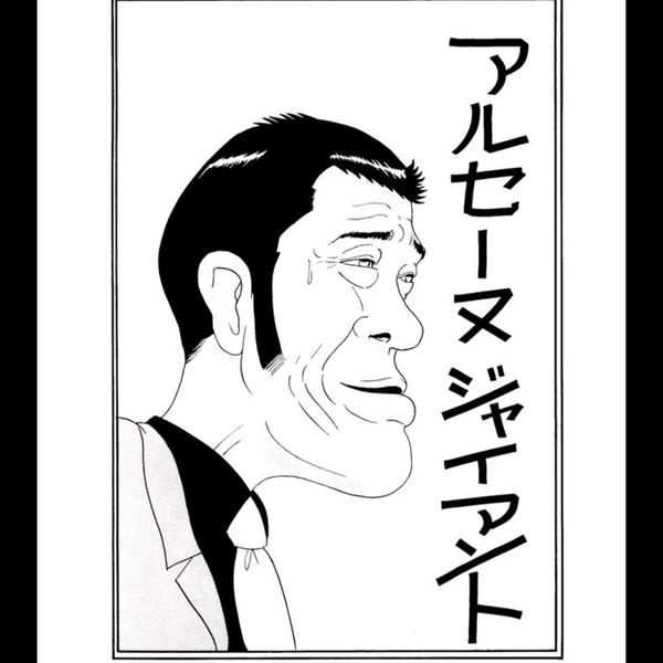 Somaのユーザーアイコン