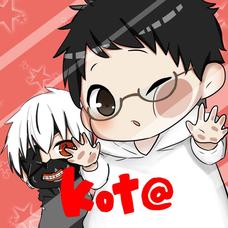 kot@のユーザーアイコン