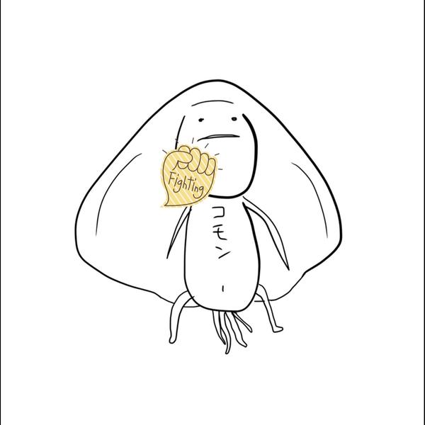 あーばー 🎧 きゅんぽーのユーザーアイコン