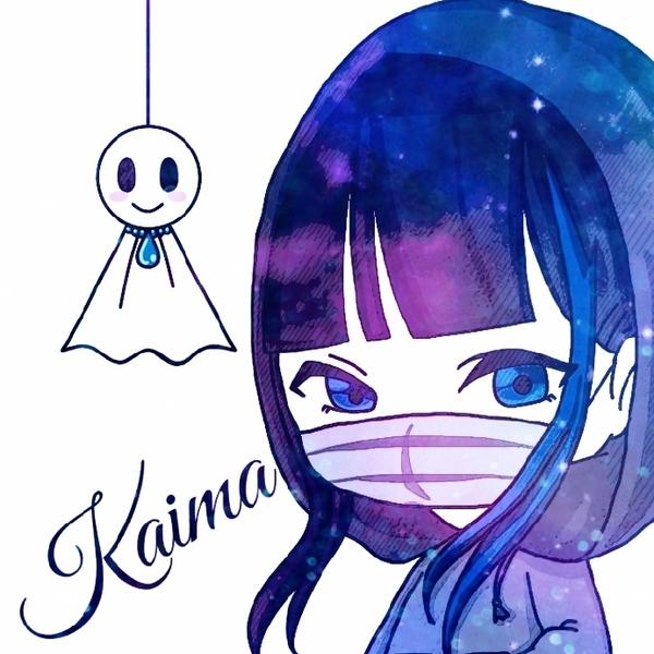 佳威魔ーKAIMAーのユーザーアイコン
