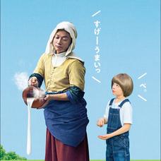 マスコット2/2nanaる神戸のユーザーアイコン
