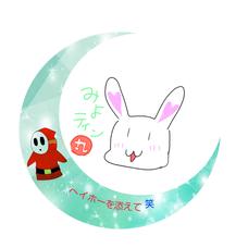 みよティン丸@SIGMEのユーザーアイコン