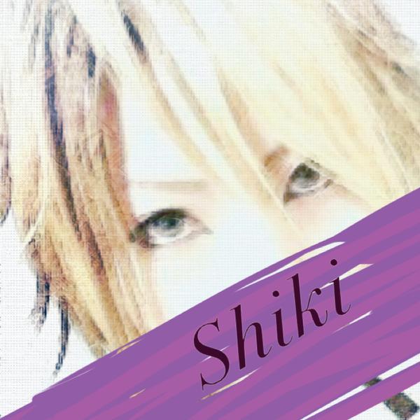 -Shiki-@R指定投稿で年齢確認出来ない方無反応のユーザーアイコン