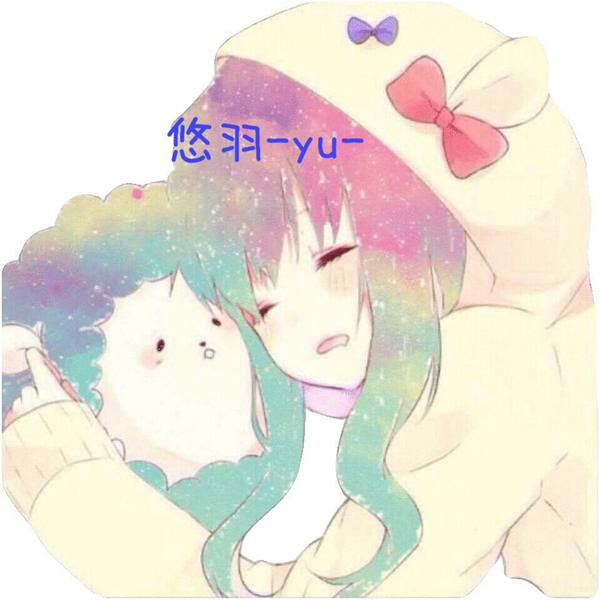 悠羽 -yu-のユーザーアイコン