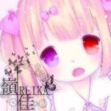 嶺佳@カワボ.ロリボ 練習中♪'s user icon