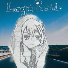 LagRuido【ラグルイード】🌻🐝✨アイコン変えましたのユーザーアイコン