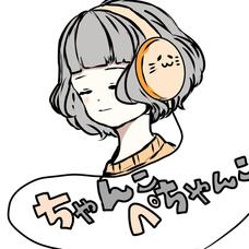 ちゃんこぺちゃんこ @へむたいのユーザーアイコン