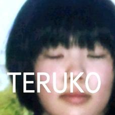 輝@TERUKOのユーザーアイコン
