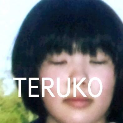 輝@TERUKO[復活!]のユーザーアイコン