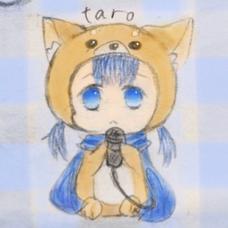 taro(h aka)(追い詰められると沢山歌いはじめる)のユーザーアイコン