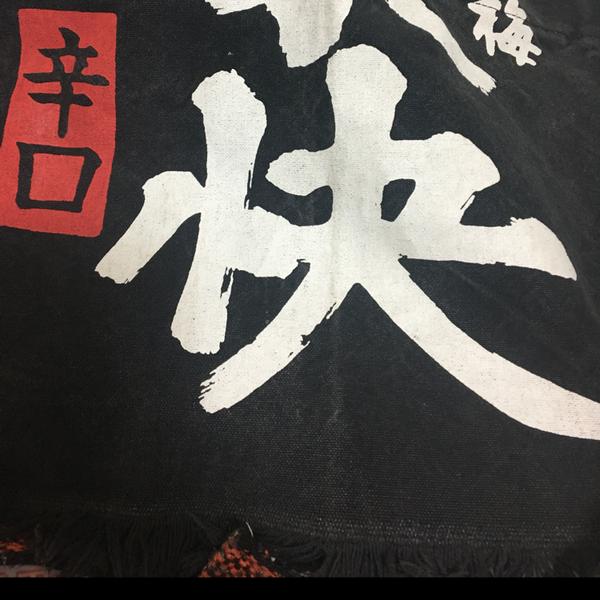 お休み中〜✨綾乃のユーザーアイコン