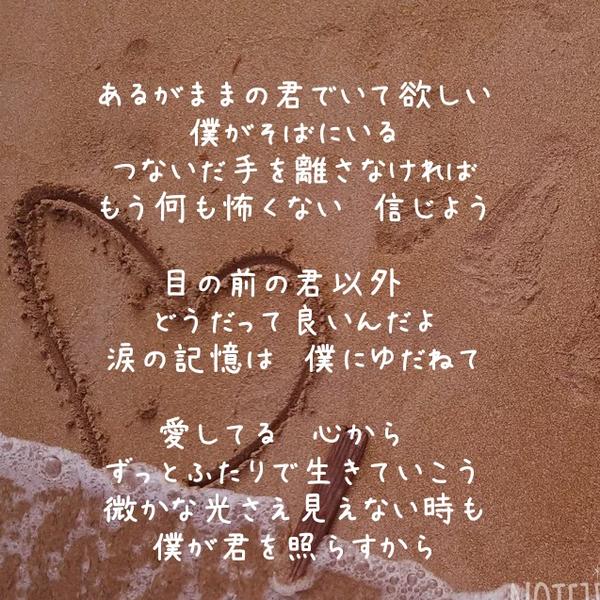 みぃ☆のユーザーアイコン