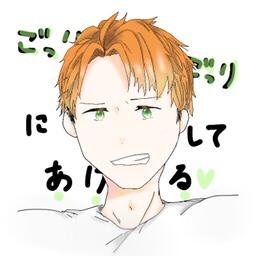 エイリアンエイリアン ナユタン星人 By ごりちゃ 音楽コラボアプリ Nana