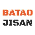 bataojisan
