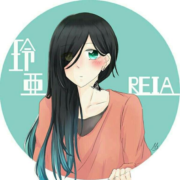 玲亜のユーザーアイコン