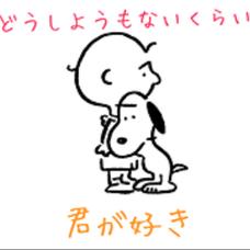 みなみ(ゆーの男声)のユーザーアイコン