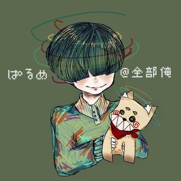 ぱるめ@全部俺のユーザーアイコン