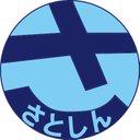 さとしん(´・∀・`)のユーザーアイコン