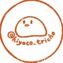 ひよこ(•ө•)♡のユーザーアイコン