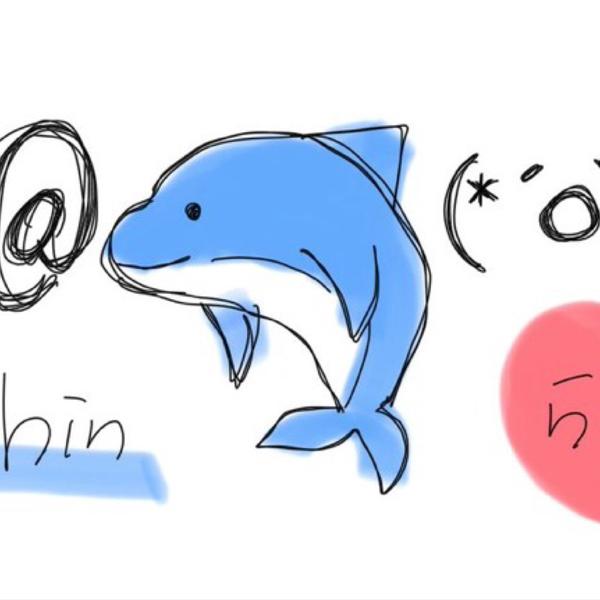 海豚(いるか)のユーザーアイコン