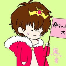 ゆぅ〜しゃP【ぱいおつ】のユーザーアイコン