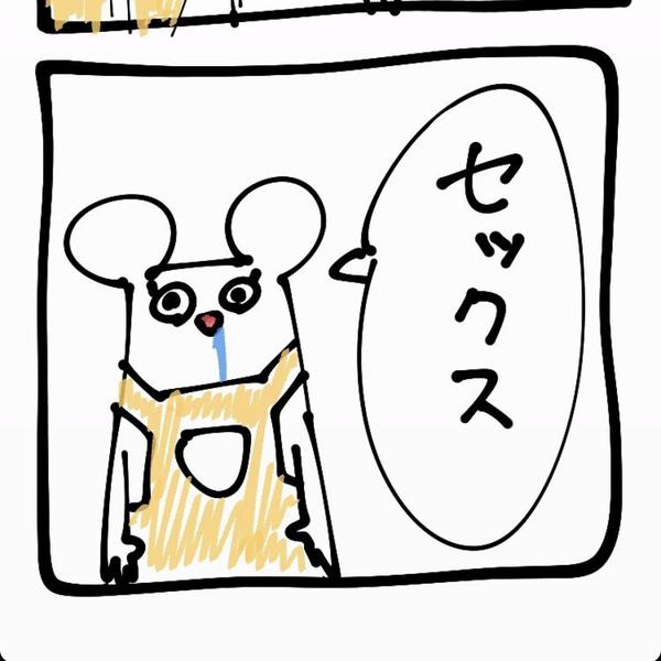 jewon. お休み中のユーザーアイコン