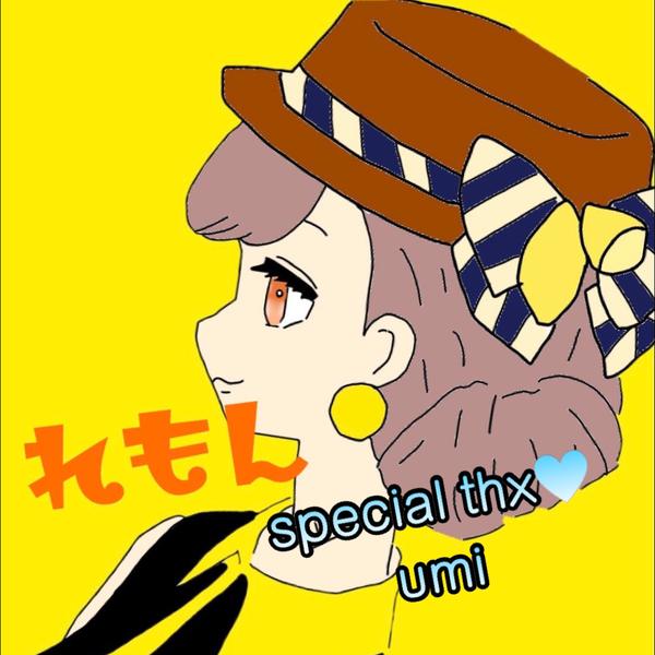 れもん🍋's user icon