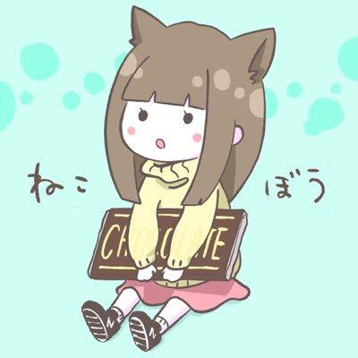 ねこ坊のユーザーアイコン