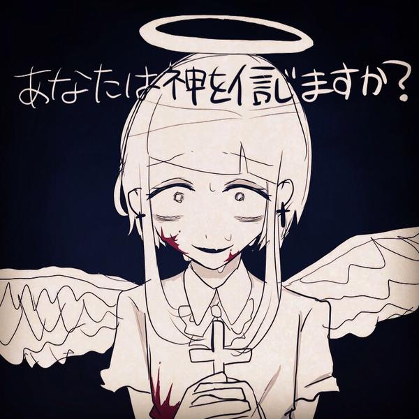 🐰 ゆ き み て ゃ ん 🐰のユーザーアイコン