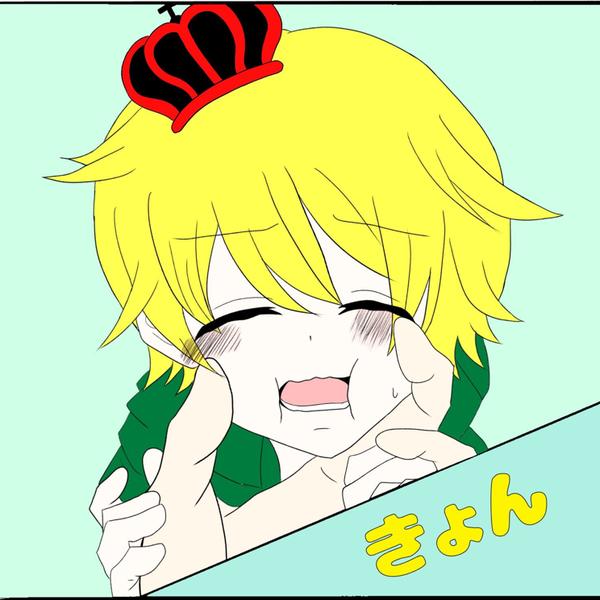 キョン雪松(煌帝ペンギン)🐧元ウヤウヤのユーザーアイコン