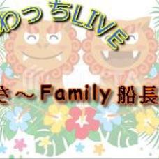 し〜さ〜Family船長🚤のユーザーアイコン