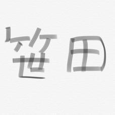 笹田弟のユーザーアイコン