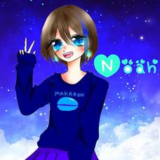 ノアのユーザーアイコン