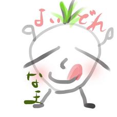 なま 拍手のみでごめんなさい┏︎○︎))ペコのユーザーアイコン