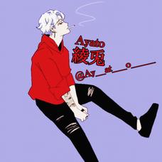 綾兎のユーザーアイコン